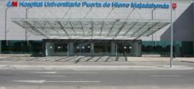 Hospital Puerta de Hierro - entrada