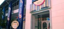 Tommy Mel`s en Heron City de Las Rozas