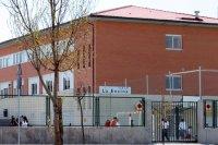 Vista_exterior_del_colegio_p_blico_La_Encina.jpg